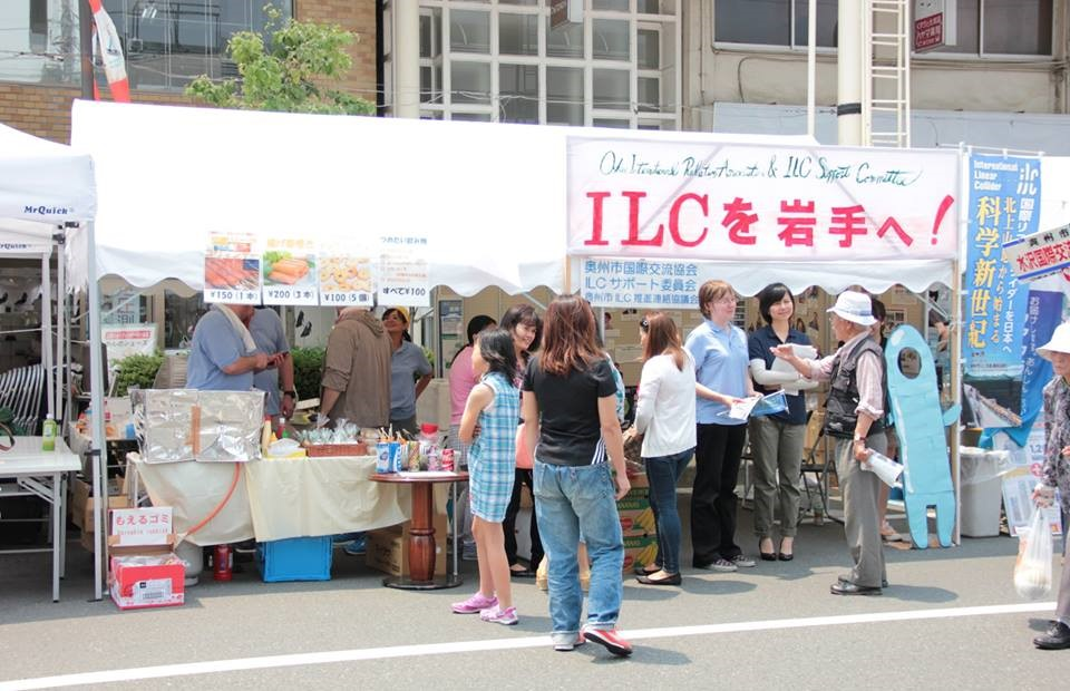 An informational booth on the ILC at a local festival