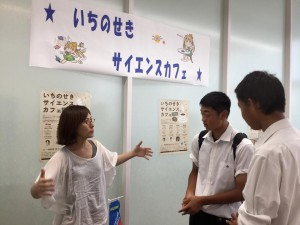 Ms. Yuki Akimoto with a few of the students