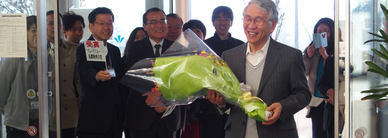 A warm welcome for Dr. Suzuki at Iwate Prefectural University
