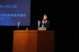 Dr. Satoru Yamashita
