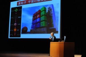 Dr. Masanori Yamauchi