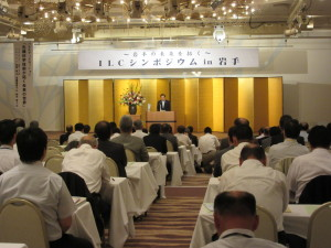 ILC Symposium in Iwate | July 2, 2015