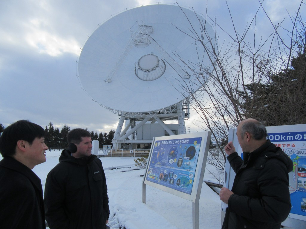 The huge satellite dish for VLBI