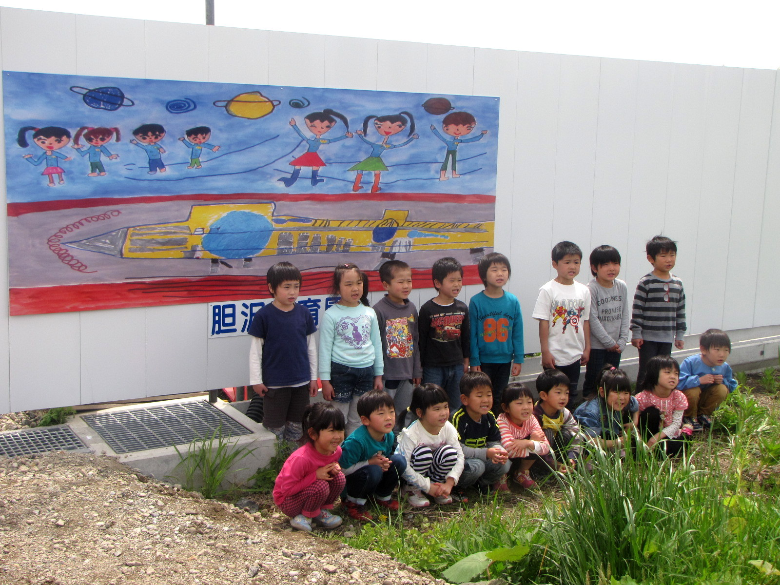 Students from Isawa Nursery School with their creation (how many future researchers are in the picture? So excited to find out!)
