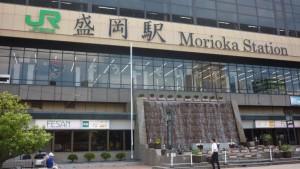 morioka-eki