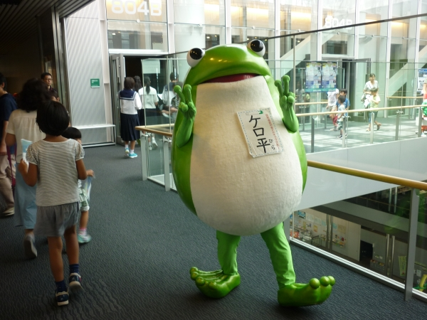 Iwate mascot Kerohira strikes a pose!