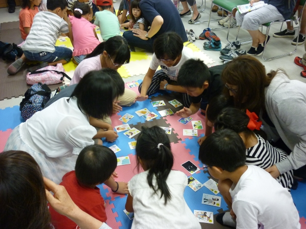"ILC ""Karuta"" – Karuta is a Japanese card game where players race to pick up cards"