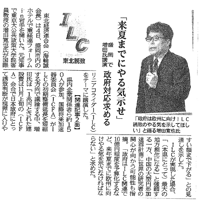 former iwate governor hiroya masuda gives a speech in morioka   u201cthe national government must